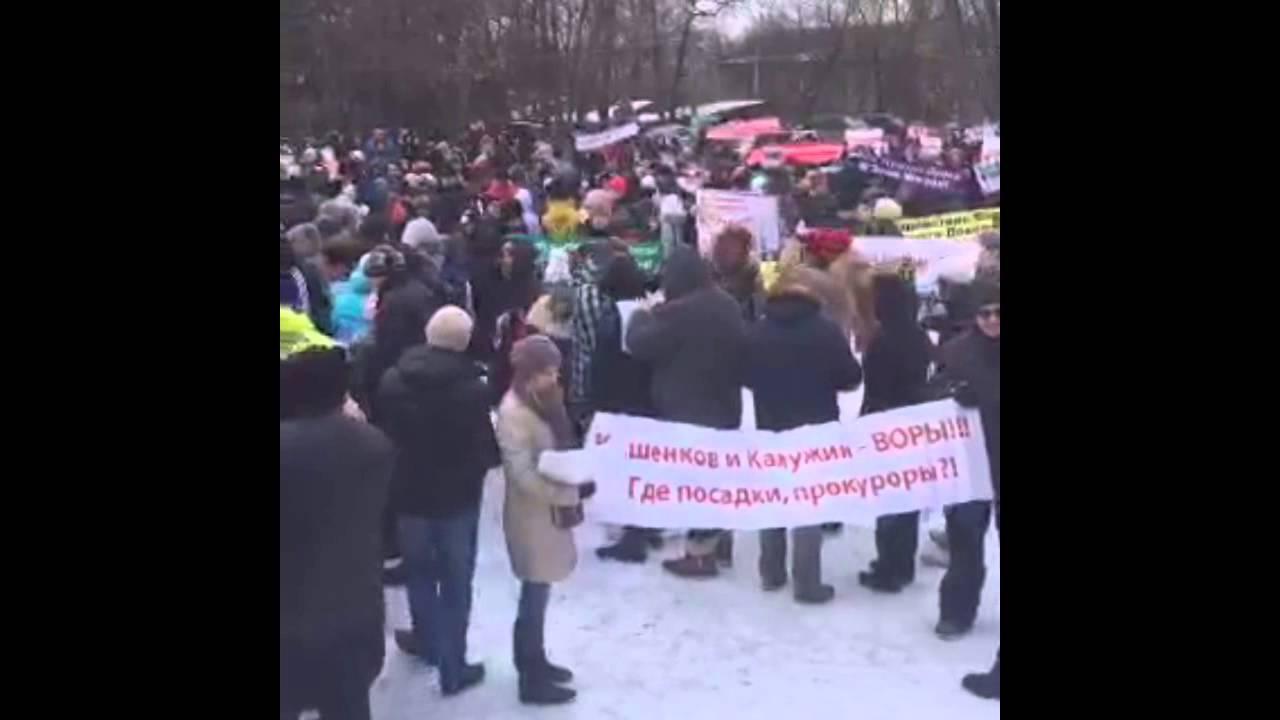 Митинг Белый город и Немецкая деревня 19 03 2016 Сабидом