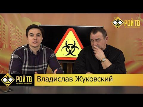 В.Жуковский: экономика РФ