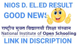 NIOS D.EL.ED RESULT 2018!! HOW TO CHECK NIOS D. EL.ED RESULT 2018
