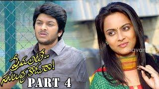 Premante Suluvu Kadura Full Movie Part 4 || Rajiv Saluri, Simmi Das