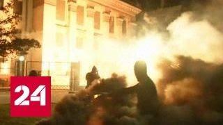 видео Посольство россии на карте киева