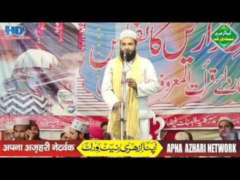 nizamat-part-2-ll-falahe-darain-conference-3-april-2019-mulawan-muradabad-hd