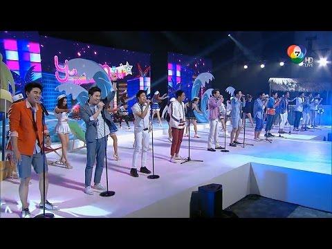 เพลงคุณและคุณเท่านั้น - CH7 New Star [Young Model 2015]