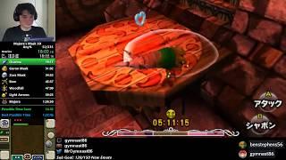 Majora's Mask 3D Any% Speedrun in 1:26:17