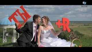 Свадебный клип Оли и Сергея 18.07.2015