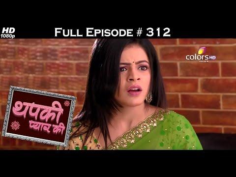 Thapki Pyar Ki - 8th May 2016 - थपकी प्यार की - Full Episode (HD)