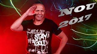 Nicolae Guta 2017 - Noi ne iubim ca nebunii - Nou 2017