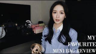 【Missss张妞妞】MY FAVOURITE MINI BAG REVIEW|小包合集|入门级Luxury奢侈品包推荐