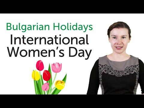 Bulgarian Holidays - International Women's Day - Международен ден на жената