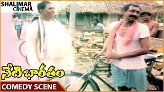 Neti Bharatam Movie || Narayana Superb Comedy Scene || Vijayashanti, Suman || Shalimarcinema