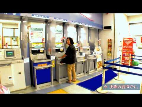 新潟県警察ホームページ - 特殊詐欺の被害に遭わな …