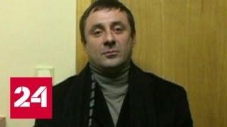 Задержан вор в законе по прозвищу Циркач - Россия 24