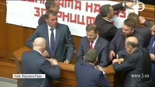 Абонплата за газ: Радикали заблокували трибуну // включення з ВР