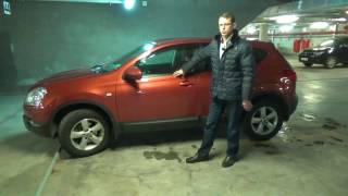 видео Ниссан Кашкай, отзывы владельцев, все минусы машины
