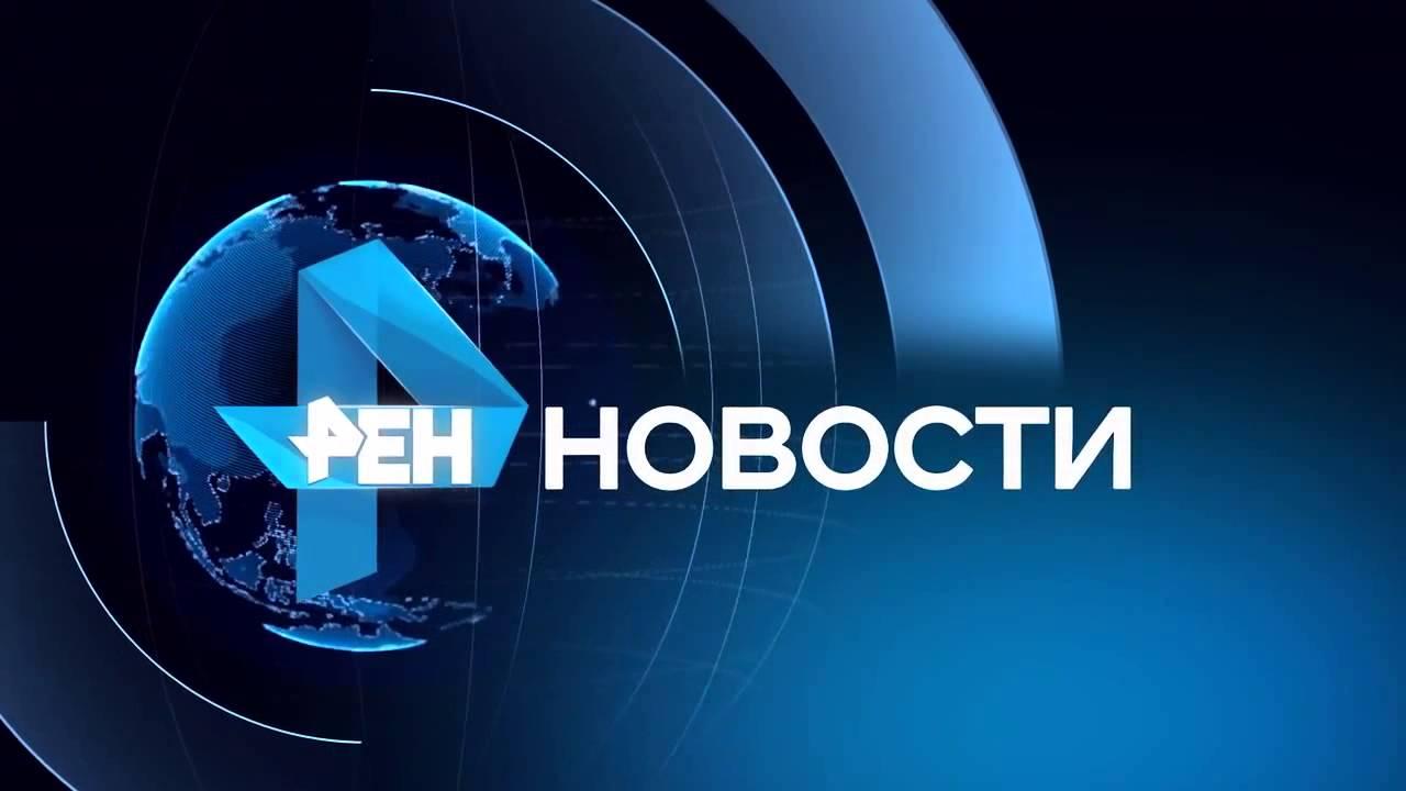 Семья салибековых последние новости
