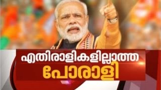 News Hour 11/03/2017 Asianet News Channel