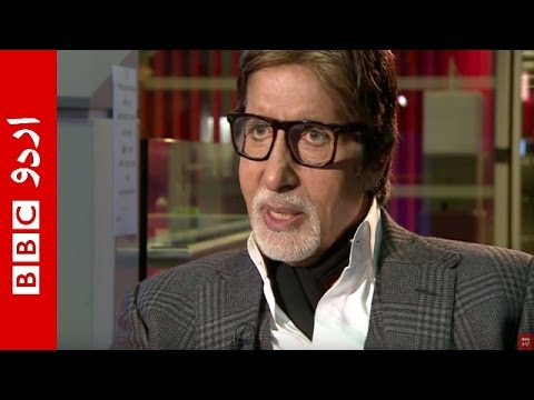 Amitabh Bachchan interview - BBC Urdu