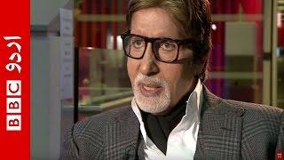 amitabh bachchan interview bbc urdu