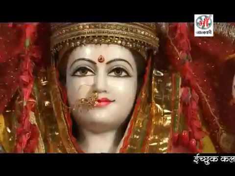 HD | TOP | JHULWA LAGAL BATE NIMIYA KE CHHAW MEIN | Top Navratri | maajankiseries.com