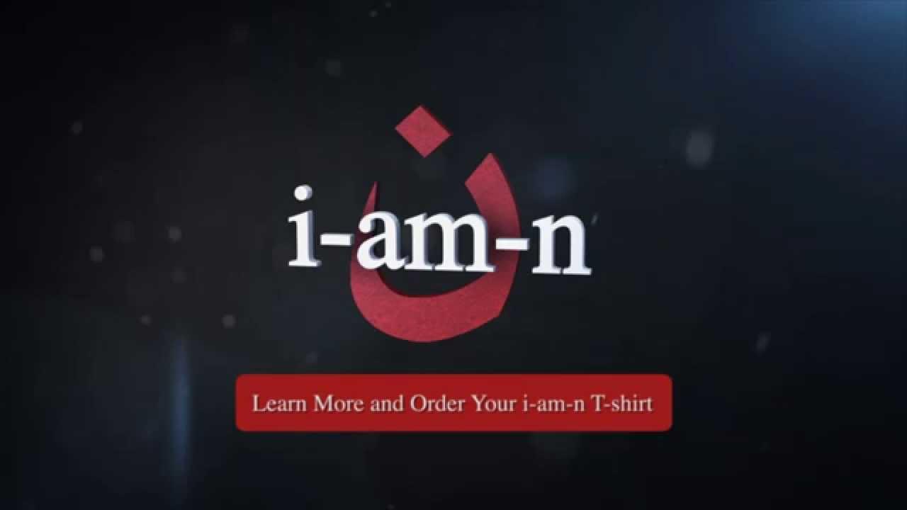 i-am-n - YouTube