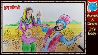 How to Draw Happy Baisakhi Festival Scene