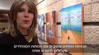אמנות יהודית עכשווית - נורית סירקיס בנק על ציוריה של אורית מרטין