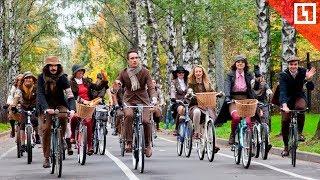 Смотреть видео Велопробег в Москве: как это было онлайн