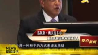 CQTV:墨总统候选人上诉选举无效