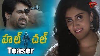 Hulchul Movie Teaser | Rudhraksh Utkam | Dhanya Balakrishna | TeluguOne