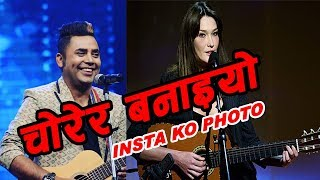 KALI'S INSTA KO PHOTO - COPIED FROM FRENCH SONG