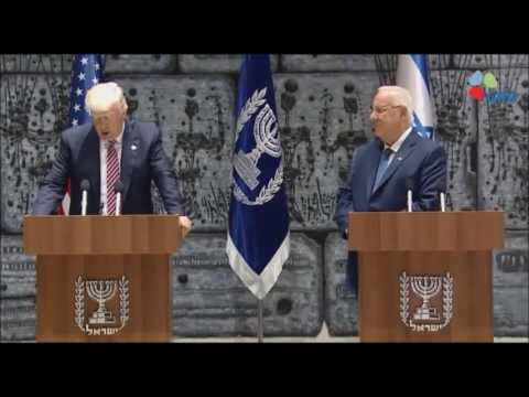 US President Donald Trump speaks at Presidential Residence in Jerusalem (credit: GPO)
