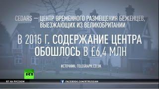 видео Визовый центр Новороссийск