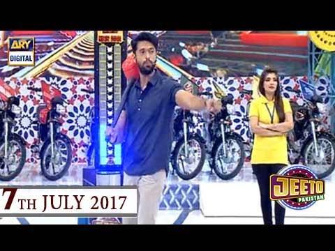 Jeeto Pakistan - 7th July 2017 - ARY Digital show
