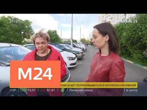 """""""Московский патруль"""": работает ли страховка клиентов и водителей такси - Москва 24"""
