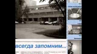 Омская гуманитарная академия (Выпуск 2008)