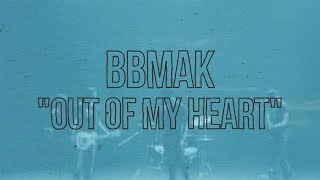 bbmak---out-of-my-heart
