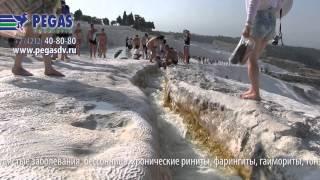 Лучшие экскурсии в Турции - Памуккале
