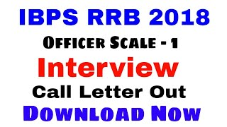 IBPS RRB 2018 Officer Scale -1  || Interview Call Letter Out || Download Now || Banking Updates