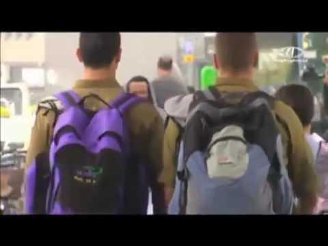 تقرير ساخن: السياحة الخليجية في تل أبيب..