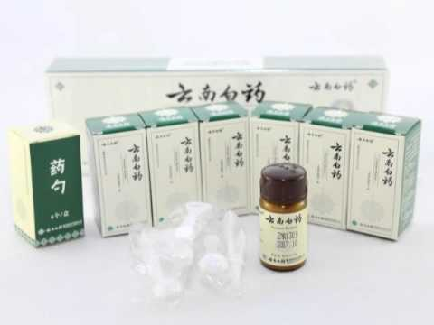 Yunnan Baiyao Capsule & Powder.