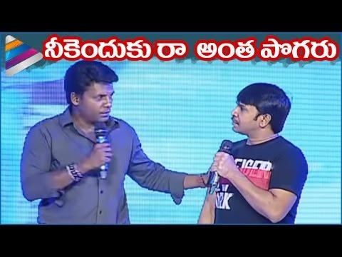 Srinivas Reddy Shocked by Satyam Rajesh Behavior   Mister Movie Pre Release Event   Varun Tej