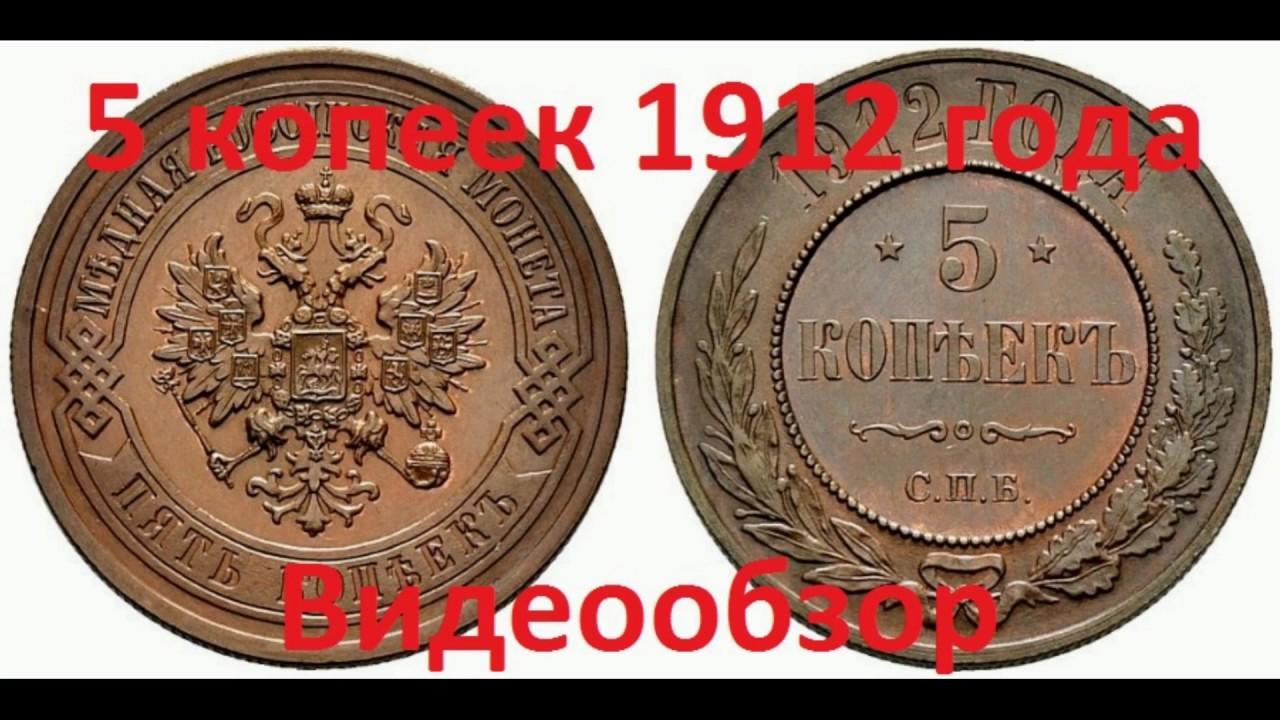 монеты со свастикой цена