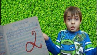 Bogdan a primit nota doi si mama vrea sa-l pedepseasca!