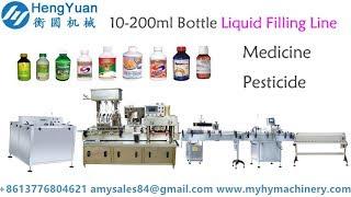 10-200ml liquid gravity bottle filling capping machine, aluminium foil sealing labeling  line