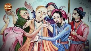 Nabadwip Dham – A pilgrimage destination   Indian Rituals