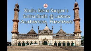 Lucknow Reviews For Suhina Sindhi