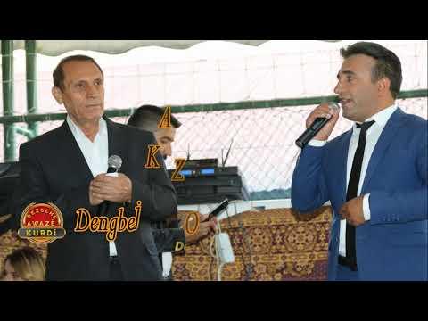 Dengbej Kazo & Hozan Şerwan - Sepe - Segawi Halay 2017 YENİ