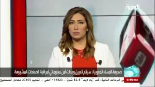 تفاعلكم: المغرب: وحدة أمن معلوماتي جديدة