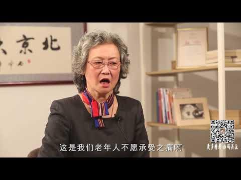 206.老人有钱有很闲?别做梦了,中国老人的真实生活看哭了多少人