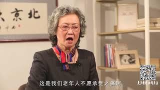 206.老人有钱有很闲?别做梦了,中国老人的真实生活看哭了多少人 thumbnail
